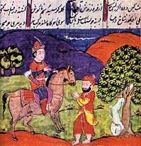 König Bahram
